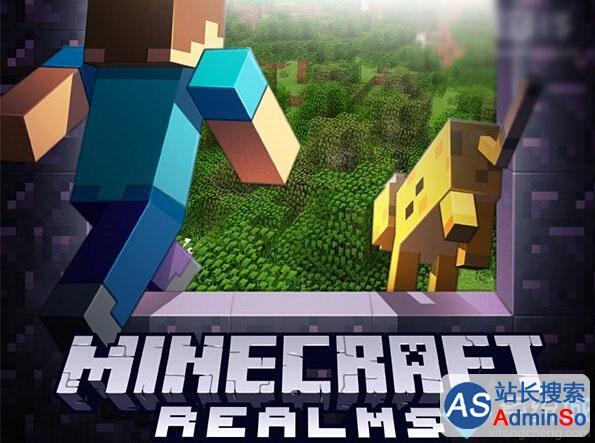 提供跨平台多人游戏体验 Win10《我的世界》将添Realms领域服务