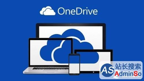 OneDrive降至5G!微软削减用户免费福利