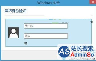 "Win10连接Wifi会弹出""网络身份验证""窗口如何解决"
