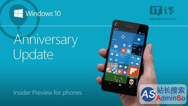 升级Win10 Mobile 14342卡在Windows Logo无法开机怎么办?