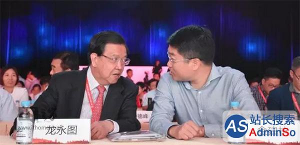 龙永图谈互联网新经济下的县域经济