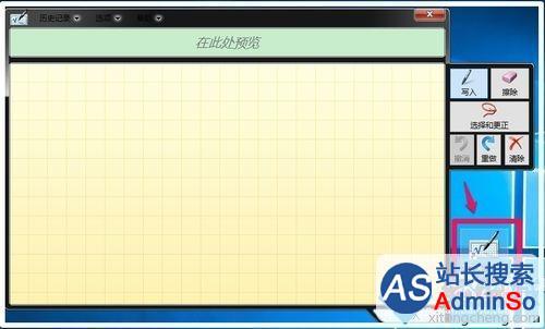 Win10恢复桌面快捷方式图标的步骤8