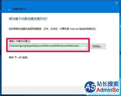 打开Windows10系统IE临时文件夹的方法三步骤1