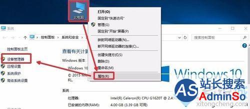 Win10系统将有线网络设置为无线WiFi热点的步骤1