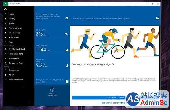 健康数据更易查看 Win10 PC版《微软健康》登陆应用商店