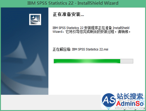win10系统安装破解spss 22.0的步骤1