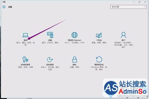 windows10查看系统完整版本编号的步骤2