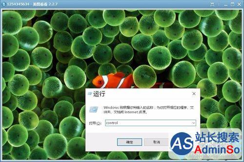 Win10系统找回VHD虚拟硬盘的步骤2