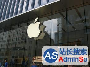 投资滴滴谋划长远布局 苹果在华销量大跌,外媒
