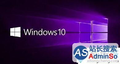 Windows10下文件夹不显示文件大小信息的解决方案