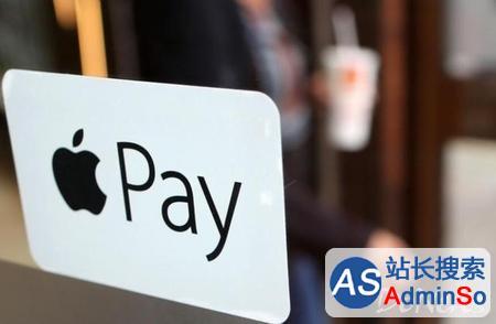 苹果支付确定未来数月登陆中国香港、法国和瑞士