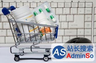 网络售药安全是最大软肋 需警惕购药陷阱