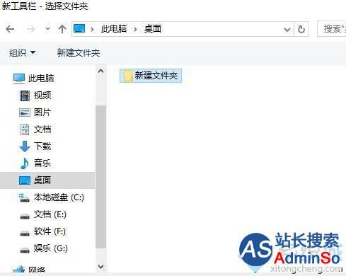 Windows10系统让任务栏图标居中显示的步骤4