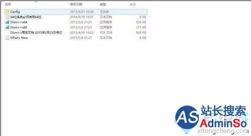 Windows10将esd文件转换成iso镜像的步骤1