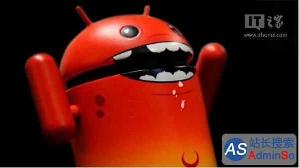 域名已转出 中国厂商否认制作病毒感染1000万手机
