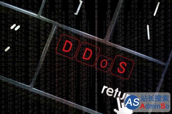 背后利益链条惊人 乐视视频遭遇大规模DDoS攻击