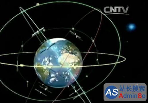 中国首个高通量宽带卫星通信系统启动建设 随时随地高速上网