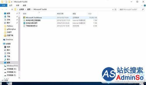 怎样使用Microsoft Toolkit激活win10系统