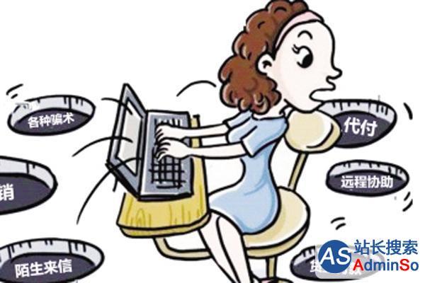 2015年网络购物投诉攀升 国家工商总局监管报告