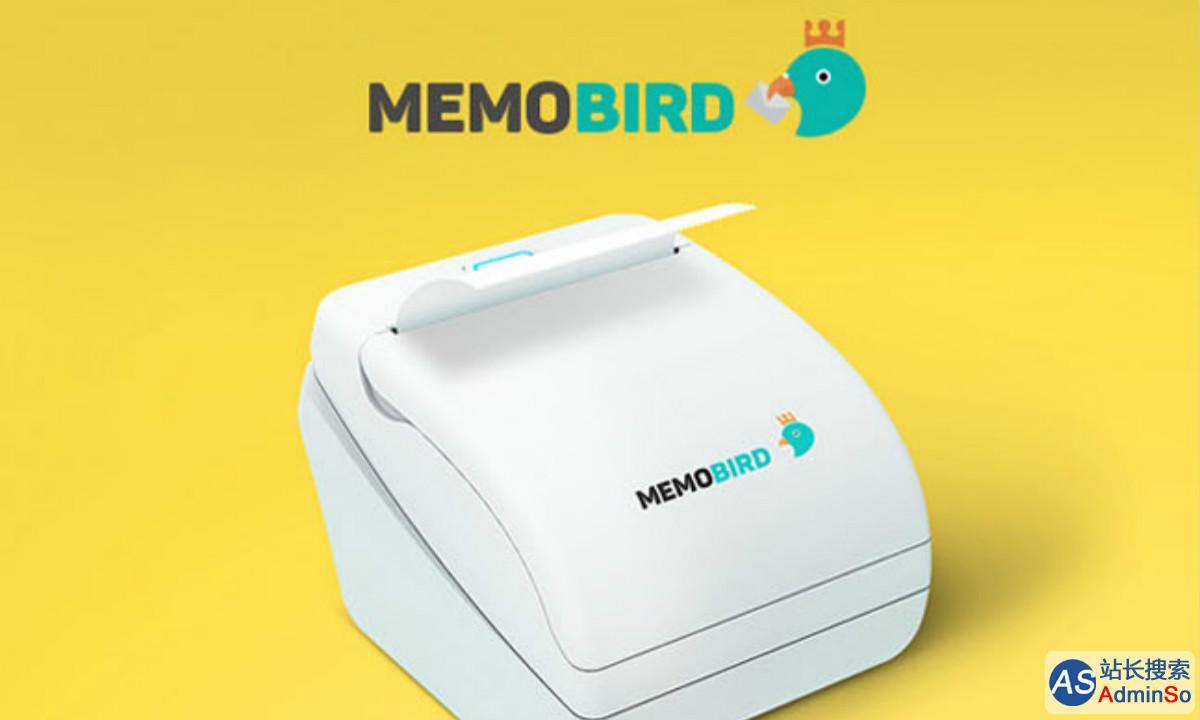 连接Wi-Fi,想打啥打啥,想在哪打在哪打 MEMOBIRD咕咕热敏打印机