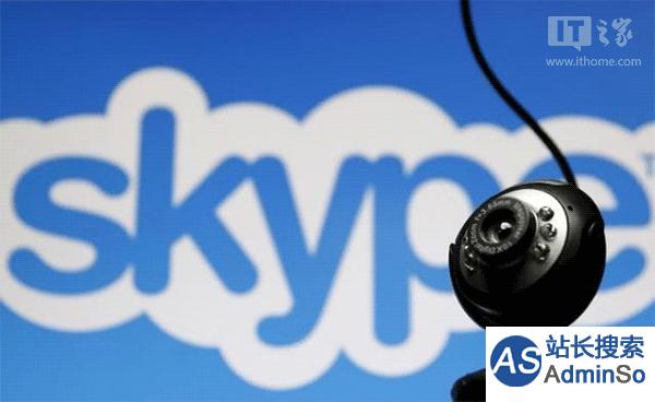 欧盟计划对Skype/WhatsApp等IM应用下手:限制加密