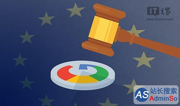 新闻出版商可向谷歌收版税 欧盟再出招