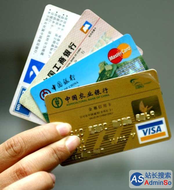 900元可买全套卡证 银行卡买卖成黑色利益链