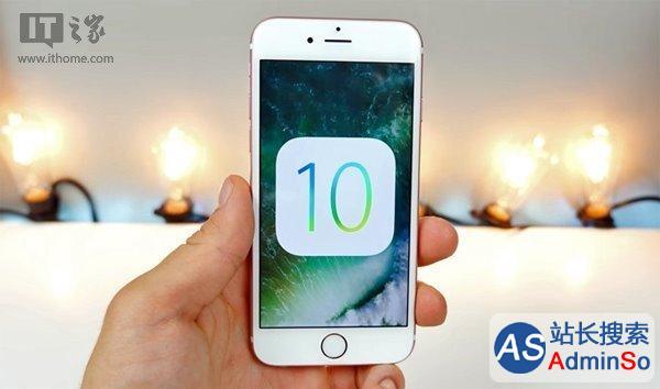 苹果iOS10备份功能安全性比iOS9差很多 安全公司