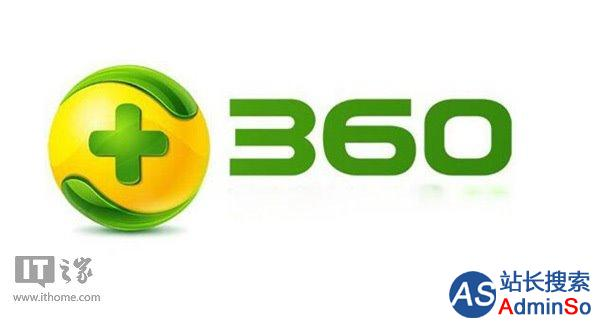 回归A股市值有望大增 奇虎360将获爱尔眼科3000万美元间接投资