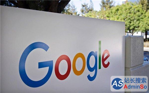 起诉谷歌称其年龄歧视 美女子应聘谷歌四次被拒
