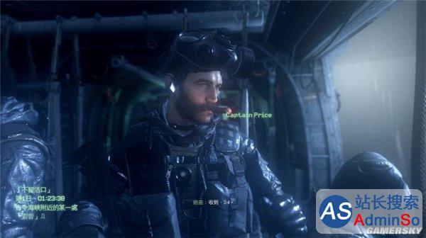 《使命召唤:现代战争》重制版8.0分:整容成功