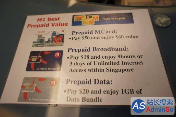 2017年全国普及 诺基亚携手新加坡电信公司进行5G物联网测试