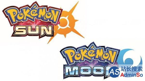 首批出货1000万,《精灵宝可梦:太阳/月亮》或成为3DS最成功游戏