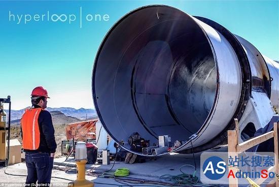 时速达1220公里 超级高铁全尺寸模型开工建设
