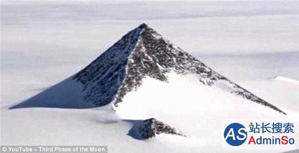疑似外星人基地 南极神秘金字塔曝光