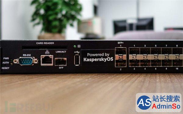 完全自主非基于Linux 卡巴斯基发布操作系统Kaspersky OS