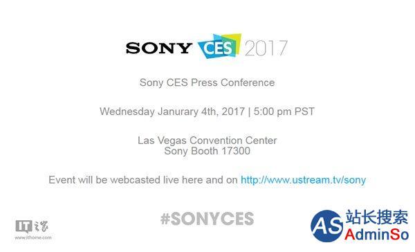 旗下首款4GB内存手机有戏 索尼确认将参展CES2017