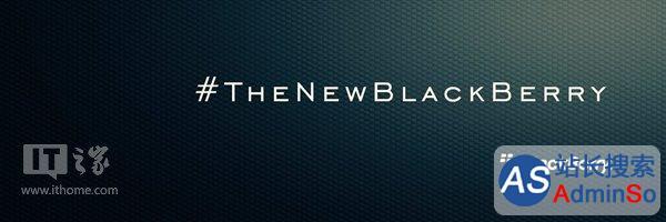 """键盘是重点 TCL通讯北美总经理暗示""""新黑莓""""手机将至"""