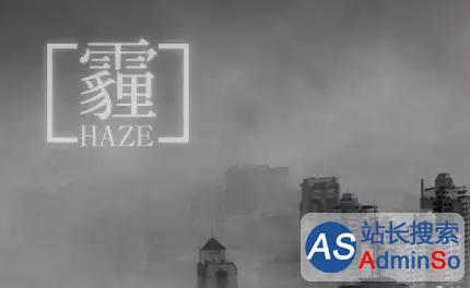 """本次重霾是京津冀""""土特产"""" 怨不着别人"""