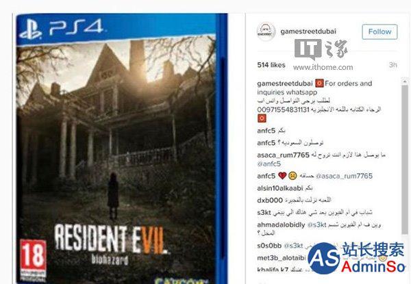 中东游戏零售商提前一周发售《生化危机7》 土豪国又偷跑