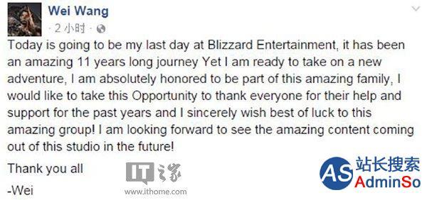曾绘大量《魔兽》原画 暴雪首位华人画师宣布离职