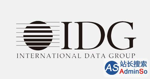 预计一季度完成 IDG资本联手中国泛海收购美国IDG