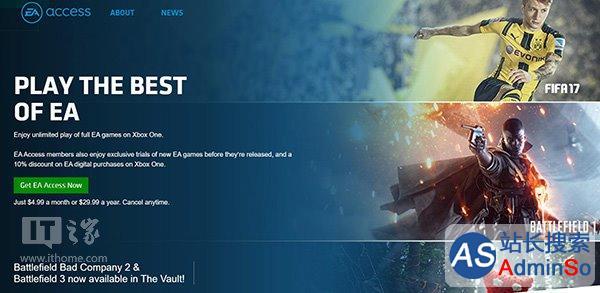 免费游戏数增至40款 EA宣布EA Access即将扩充