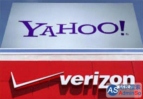 雅虎向Verizon出售核心业务交易推迟至2017年Q2完成 黑客背锅