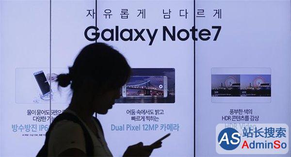 三星主要问题是商业不透明 Note7事件电池是表象