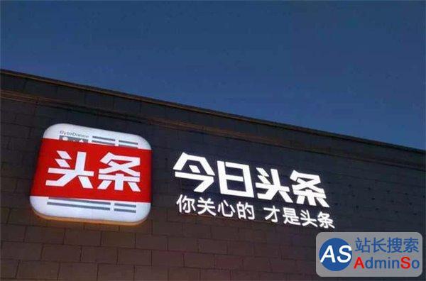 双方互诉案尚无结果 凤凰新闻再发声明谴今日头条流量劫持
