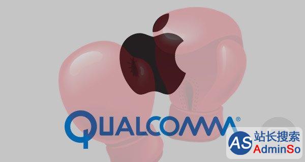 索赔逾10亿元 苹果在华起诉高通滥用市场支配地位