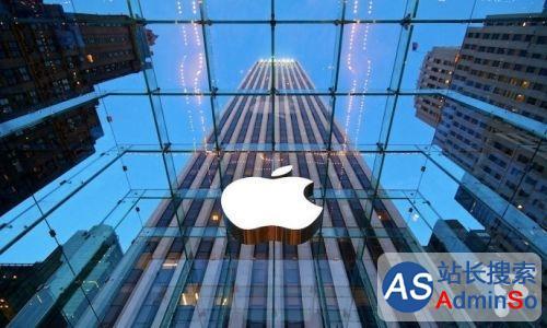计划融资10亿美元 苹果在台湾再发行债券