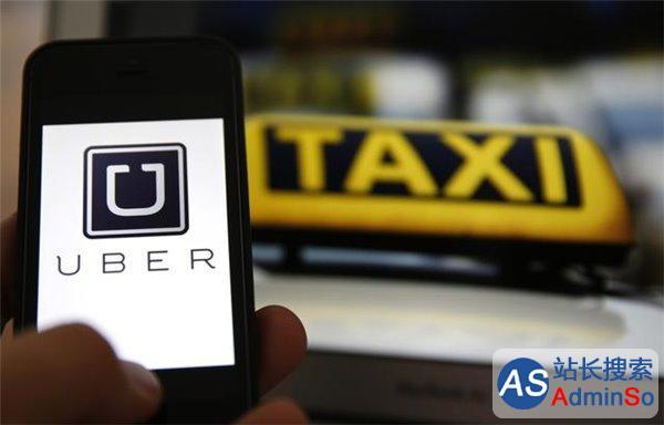 高峰期打车贵?Uber投资人深度剖析动态调价机制