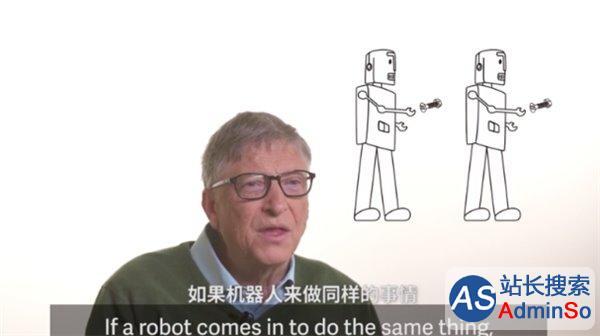 机器人该和人类一样交税 比尔·盖茨提议